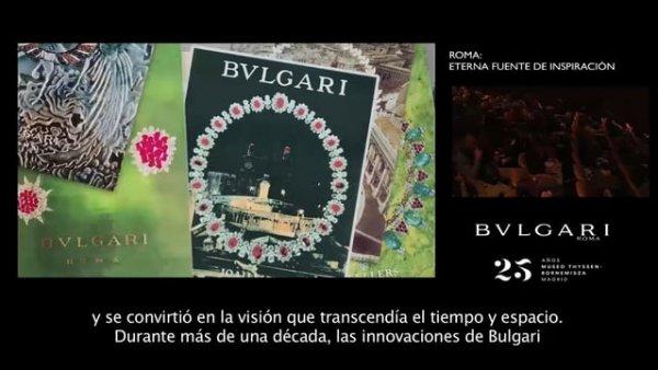 conferencia_bulgari_roma2_video